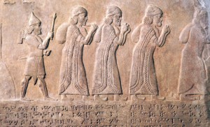 Returning from the Babylonian Exile